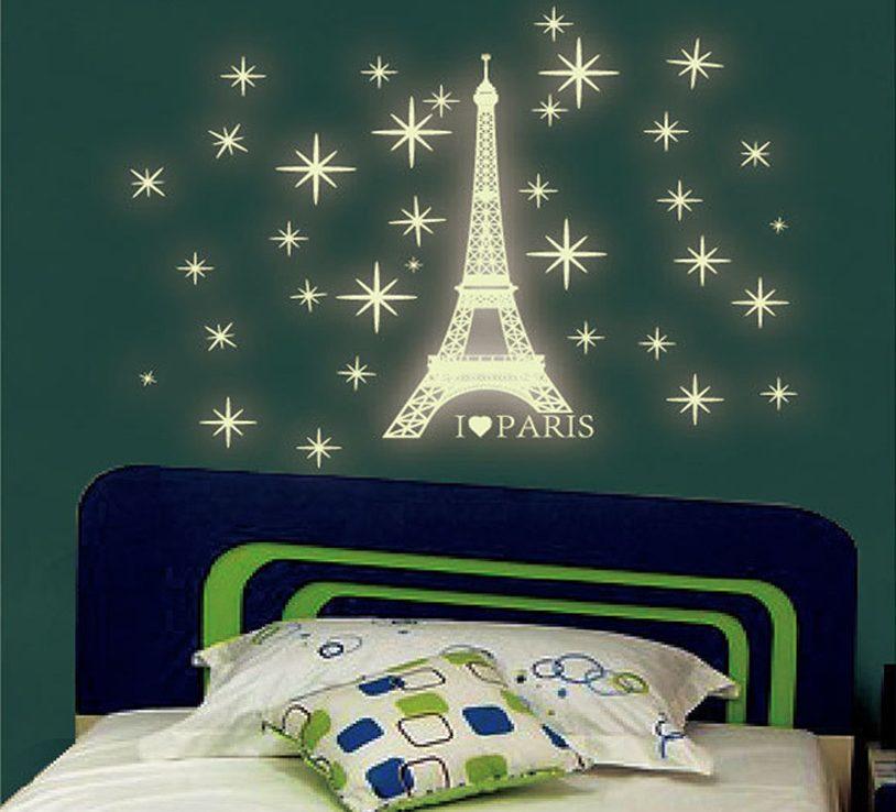 Iubesc Parisul