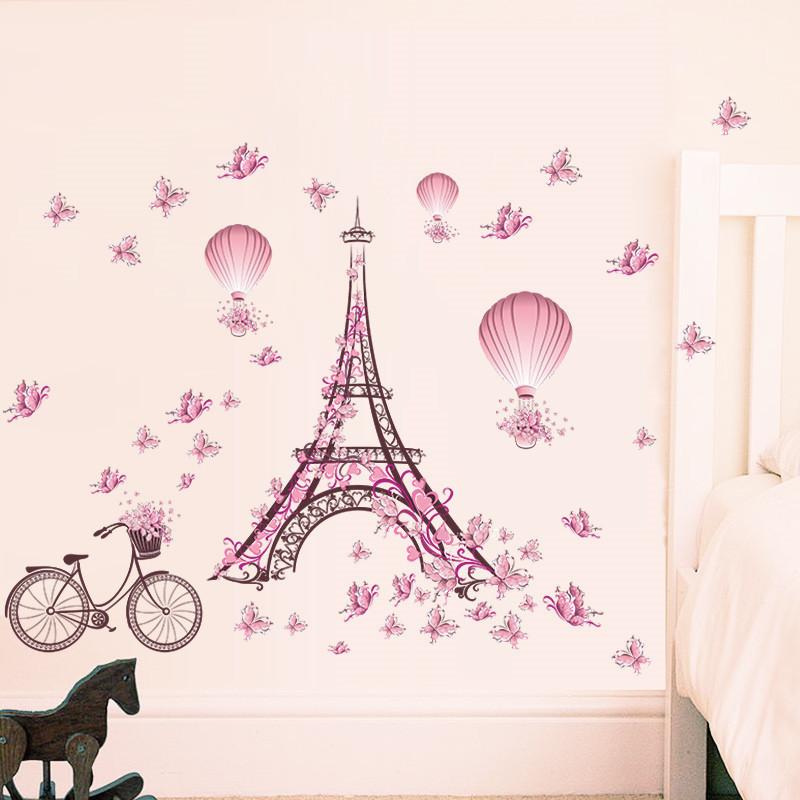 Sarbatoarea Turnului Eiffel